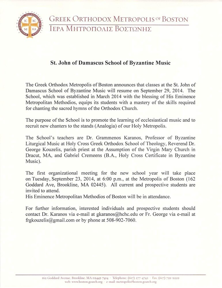 The Metropolis of Boston\'s School of Byzantine Music to resume class ...