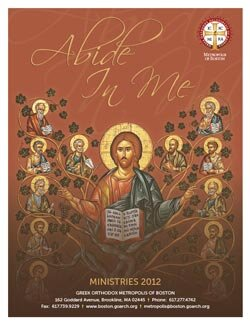 2012 Ministries Booklet